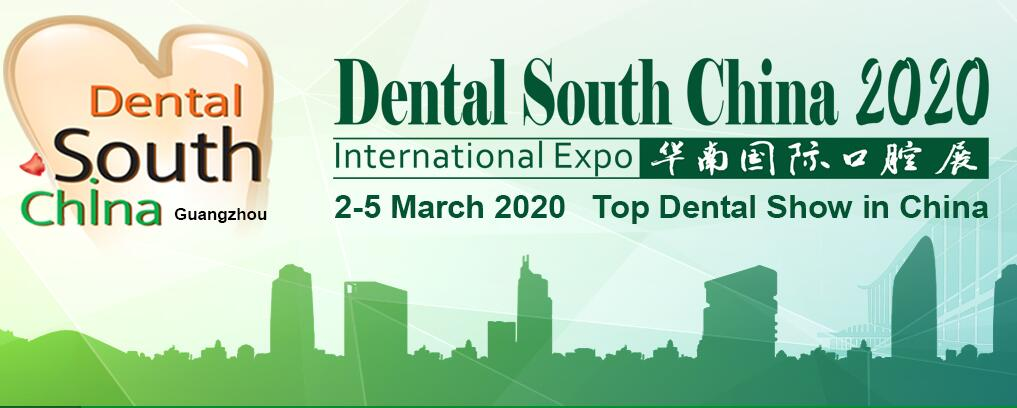 Dental South China International Expo March 2-5, 2020